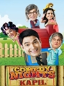 Comedy Nights with Kapil Episode 192 Last