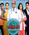 Savitri Devi College and Hospital Episode 197 Part 1