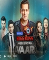 Bigg Boss 13 (Weekend Ka Vaar) 19th October 2019